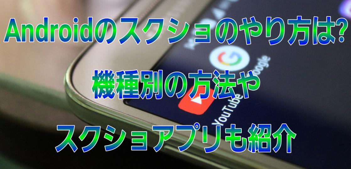 Iphone12 スクショ やり方 IPhone12 Pro「スクリーンショット」と「強制再起動」のやり方